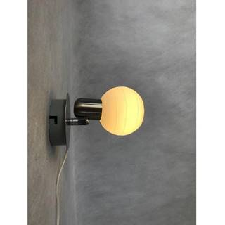 Nastenná lampa Aurel 1773637 K1
