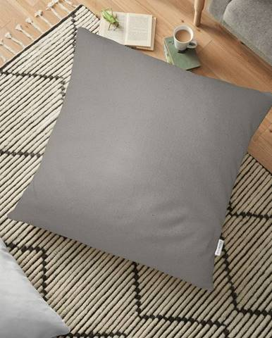 Sivá obliečka na vankúš s prímesou bavlny Minimalist Cushion Covers Fluffy, 70 x 70 cm